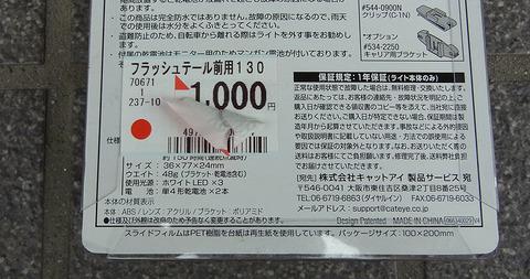 TL-LD130_03