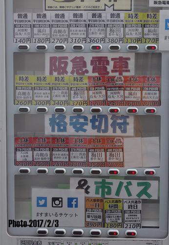 嵐電駅裏20170203