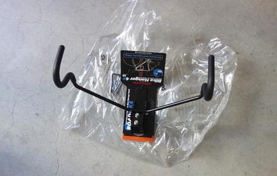 bikehanger_03.JPG