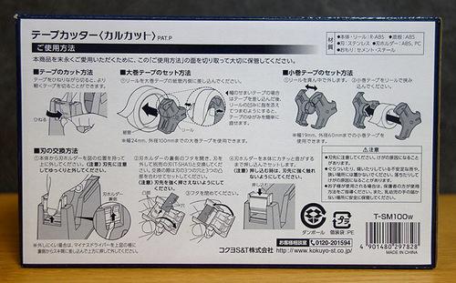 dispenser21.JPG