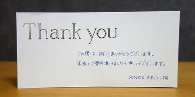 knox2018refill_004.JPG